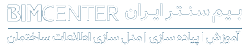 bimcenter_logo250