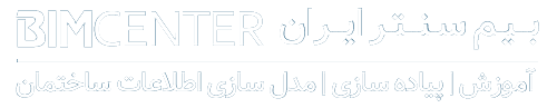 bimcenter_logo500