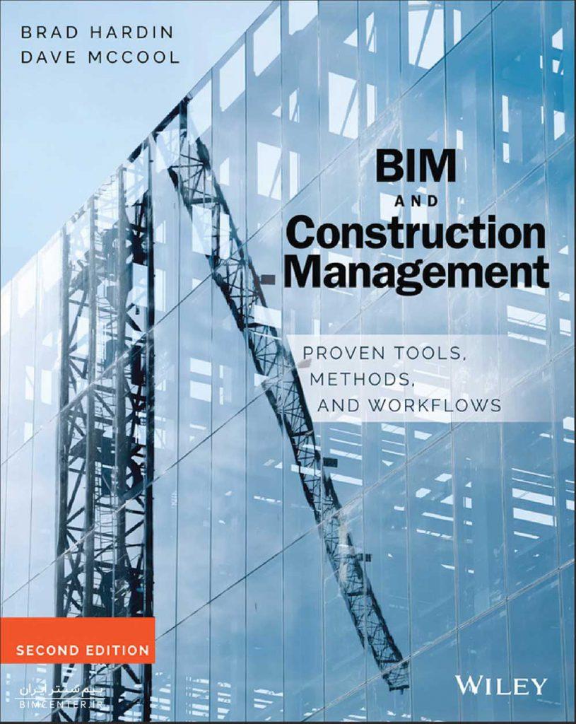 دانلود رایگان کتاب بیم BIM و مدیریت ساخت