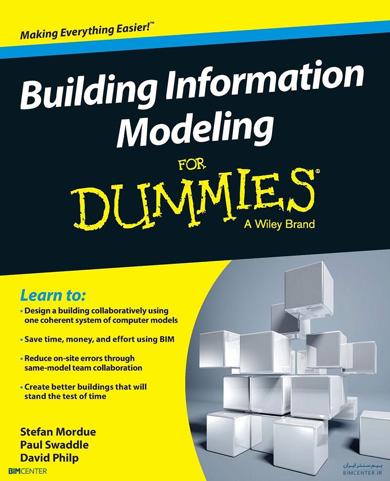 دانلود رایگان کتاب بیم BIM مدلسازی اطلاعات ساختمان برای تازه کاران