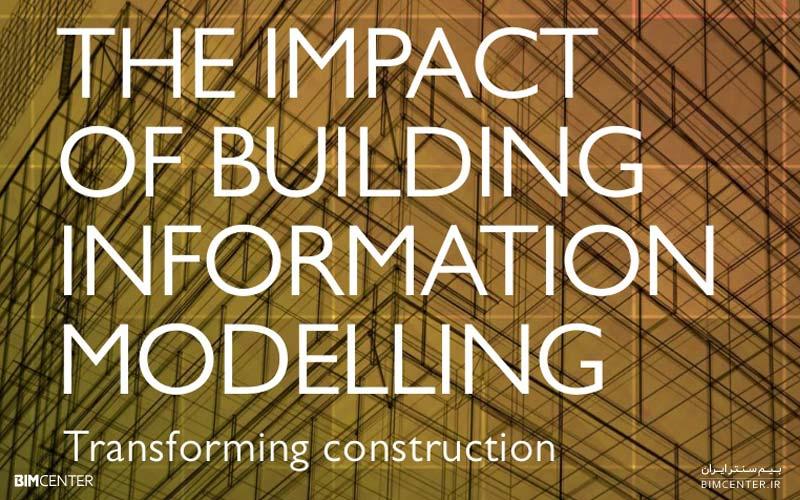 دانلود رایگان کتاب بیم The Impact of Building Information Modeling