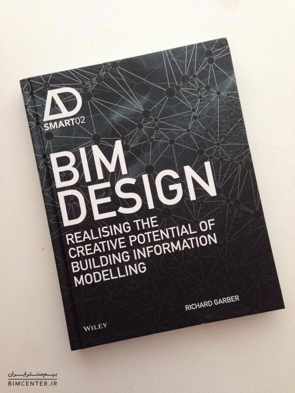 دانلود رایگان کتاب طراحی بیم BIM Design و پتانسیل خلاقانه مدلسازی