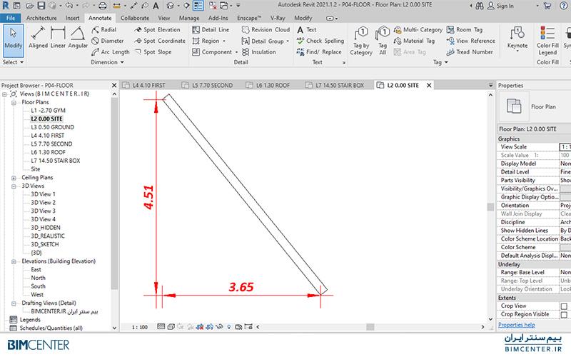 اندازه گذاری با Linear در رویت