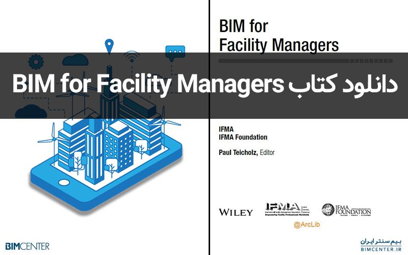 دانلود رایگان کتاب BIM for Facility Managers