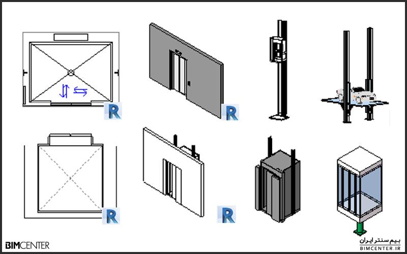 دانلود رایگان فمیلی دو بعدی و سه بعدی آسانسور برای رویت