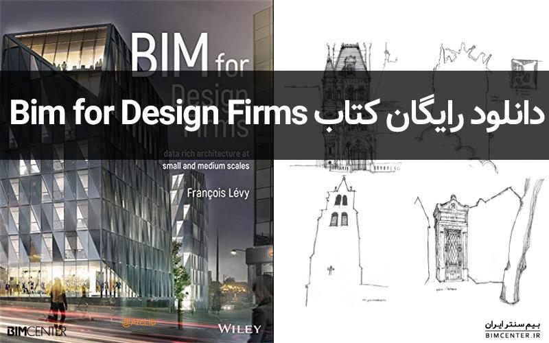 دانلود رایگان کتاب Bim for Design Firms