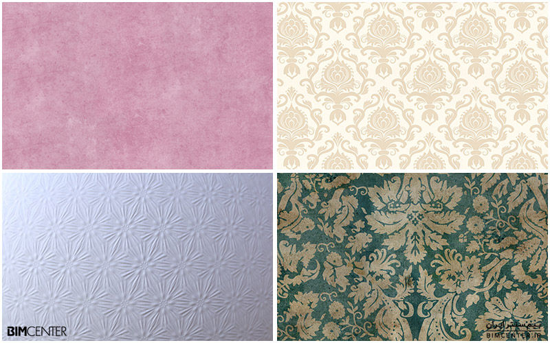 تکسچر انواع کاغذ دیواری های مدرن و کلاسیک